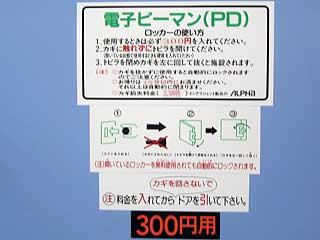 FUKAGAWA060130B