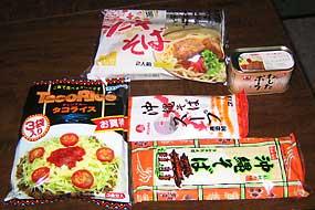 OKISOBA.jpg