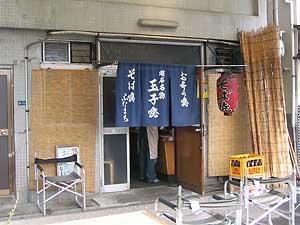 Funamachi02
